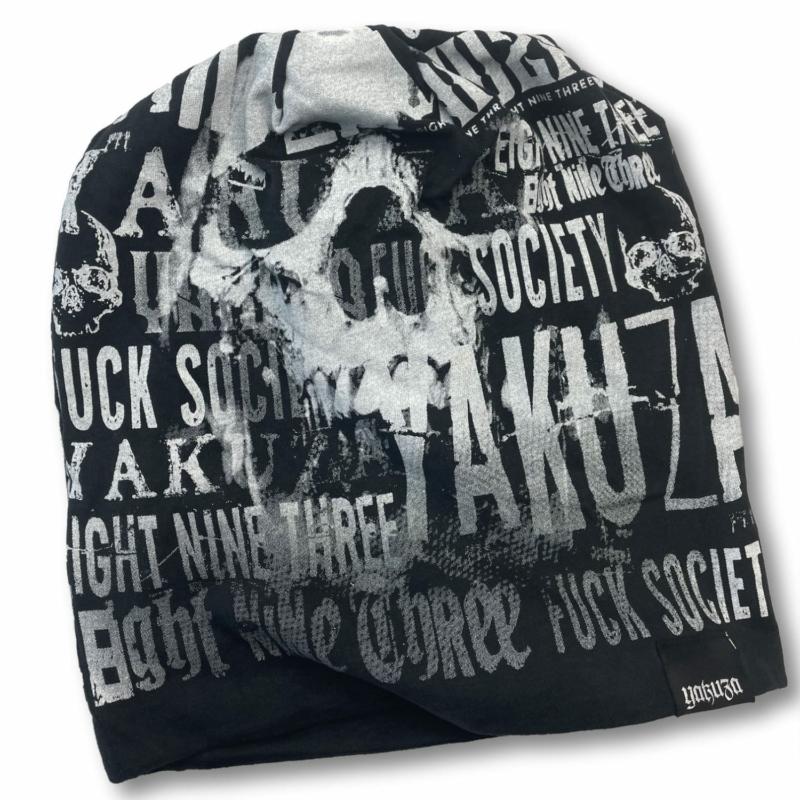 YAKUZA-YB19301-Dark-Skull-Beanie-black-amazon2.jpg